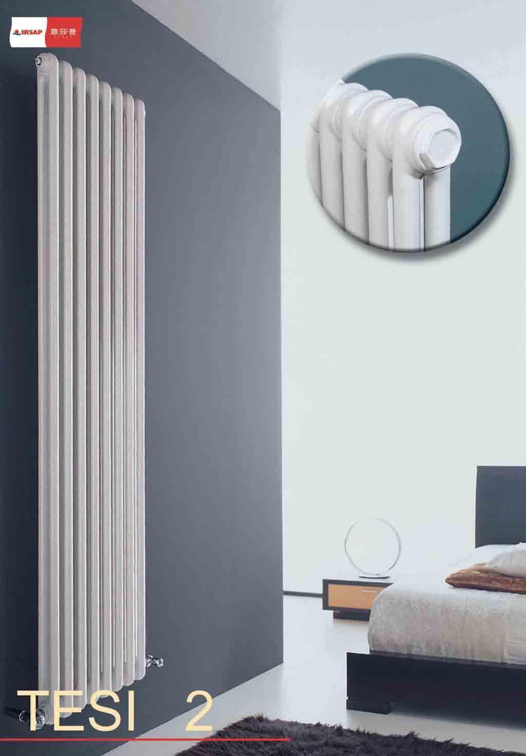 意莎普散热器钢制柱型苔丝.GG2-15TGG2-15T