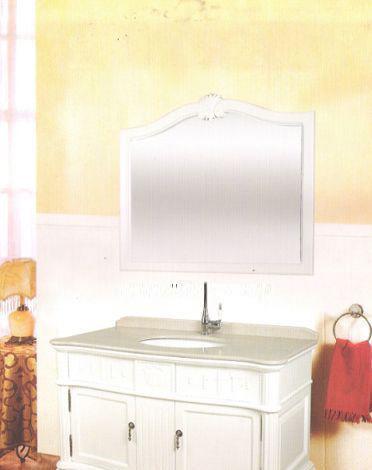 渥尔夫W8001-1浴室柜W8001-1