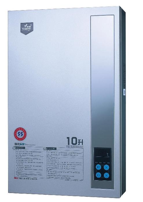 华帝热水器JSQ20-Q10AW防冻
