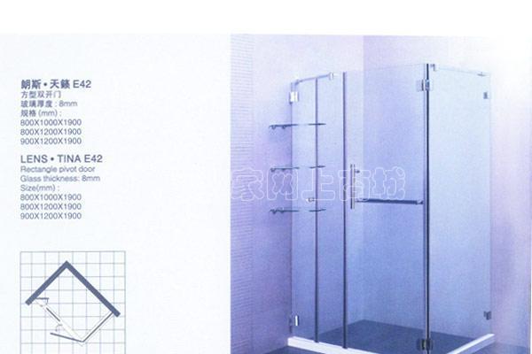 朗斯整体浴房TINA11LTINA11L