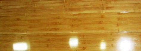 安信实木复合地板-漂白板漂白板