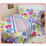 安寝家纺幸福花语高级斜纹床上用品四件套