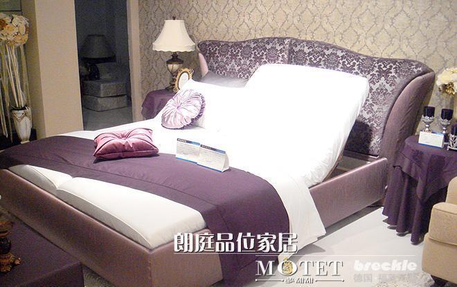 梦甜甜YGA4进口豪华七区乳胶床垫