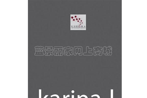 柔然-壁纸Karina-L(卡瑞娜)