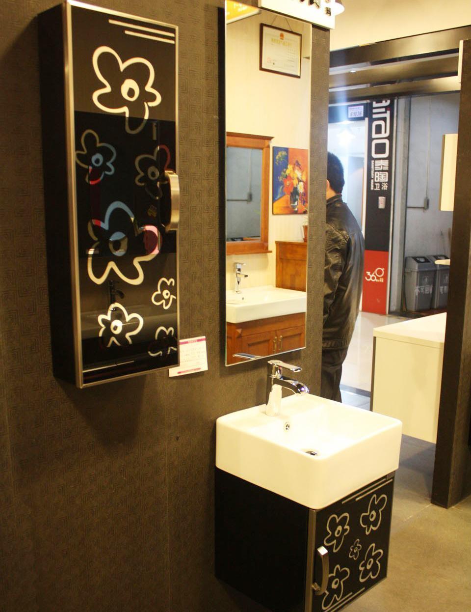 席玛BN-810浴室柜BN-810