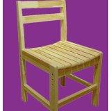 雅琴居儿童松木写字椅家经典星星索系列S6291