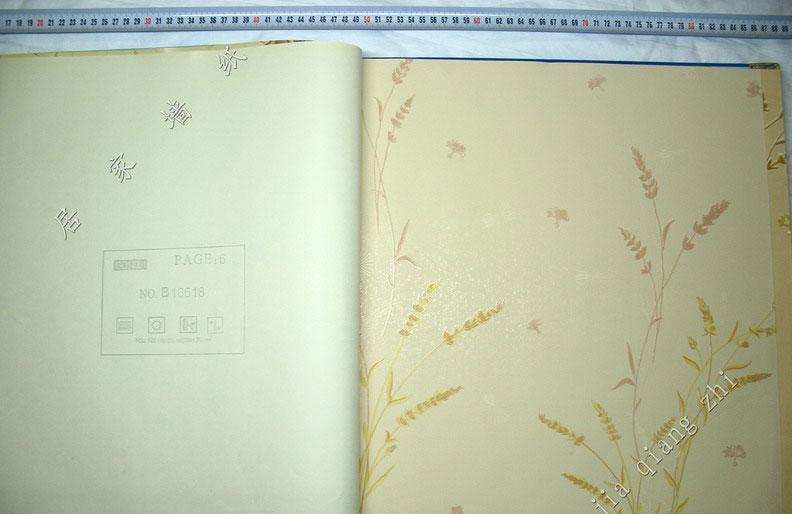 爱舍壁纸花冠欧式田园风格-1671116711