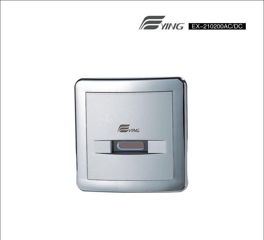 鹰卫浴暗装感应小便冲水阀EX-210200DCEX-210200DC