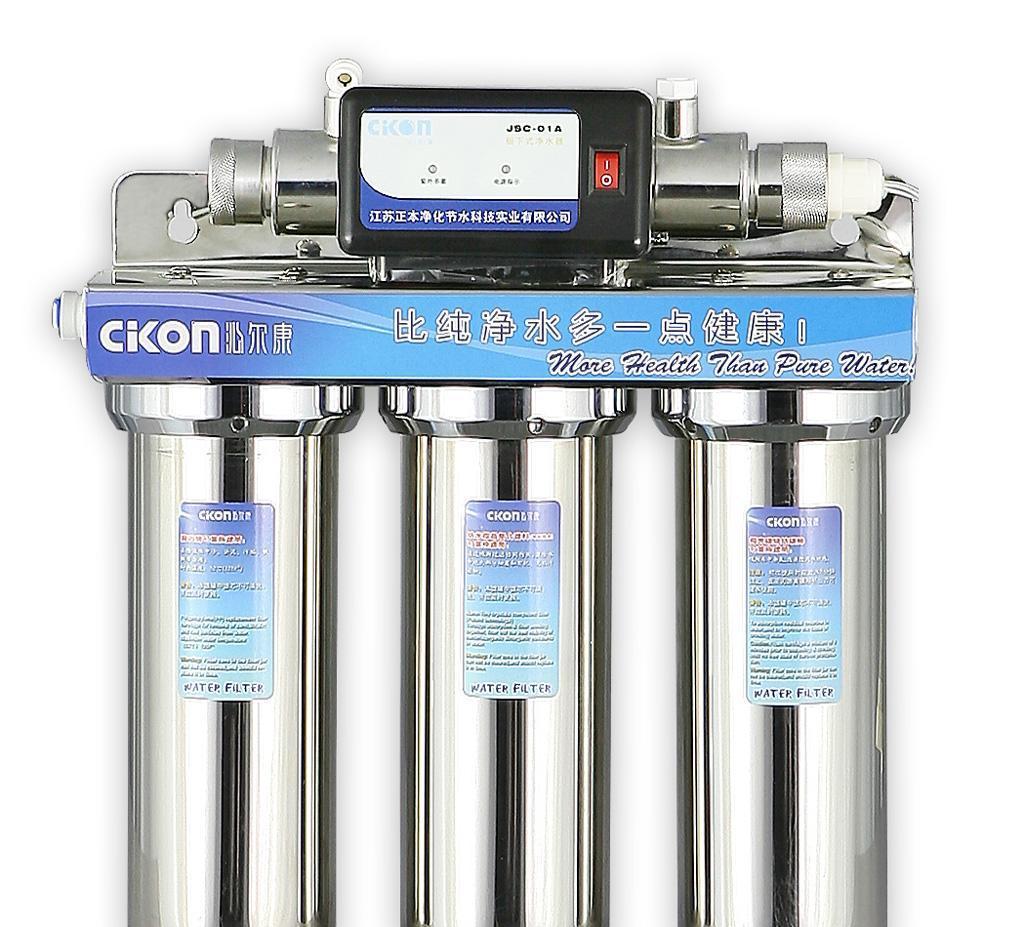 沁尔康厨下式系列JSC-01C01净水器JSC-01C01