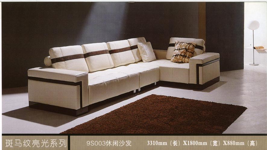 亮光系列沙发