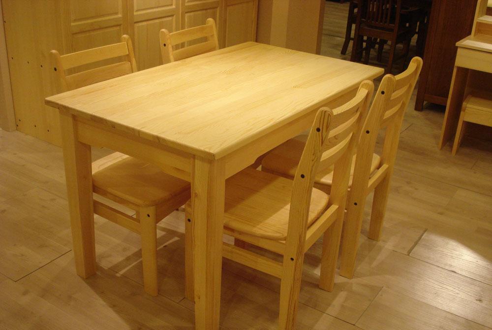 树之语新艾薇尔松木原木色系列CZ-2板面餐桌CZ-2