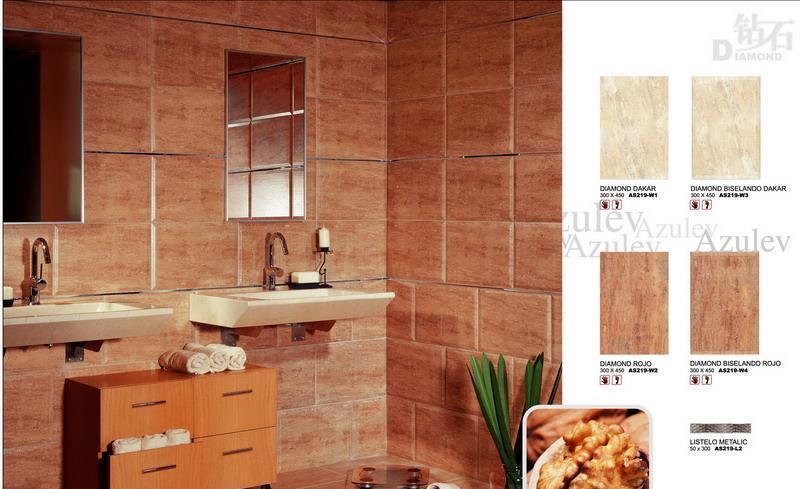 雅素丽瓷砖AS219-W2