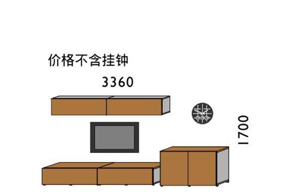 挪亚家厅柜组合D043BD043B