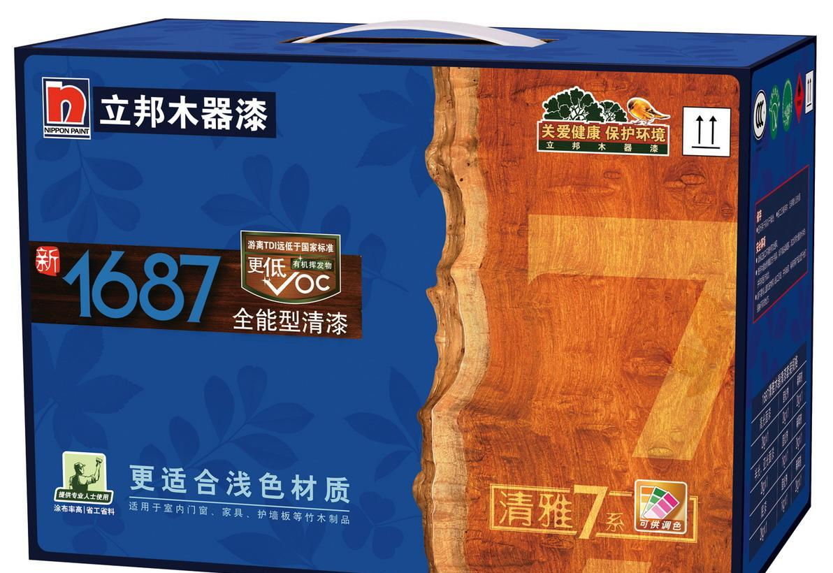 立邦新二代清雅7系木器清漆套装清雅7系