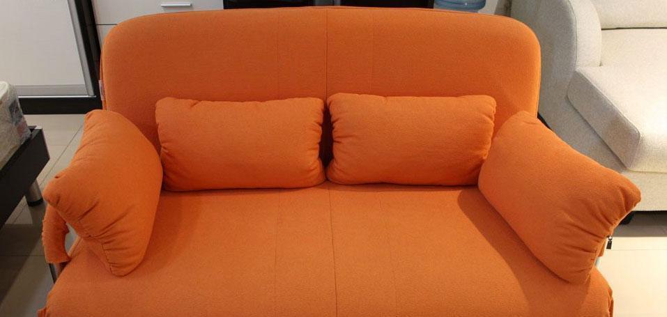 奥格9806双人沙发