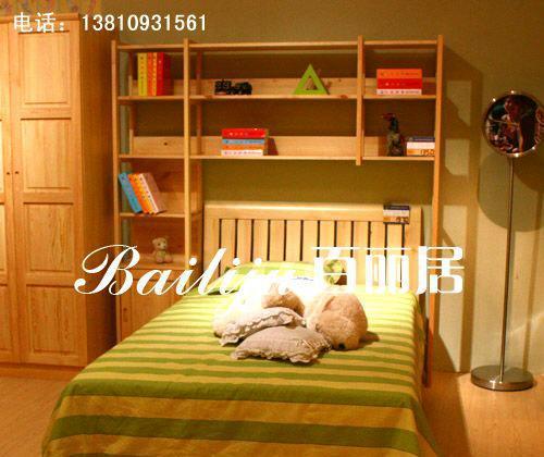 百丽居BN-A10竖条儿童床BN-A10