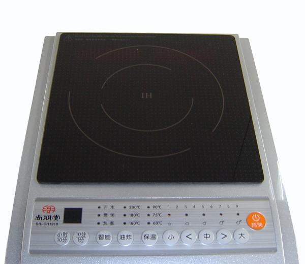 尚朋堂电磁炉SR-CH1910