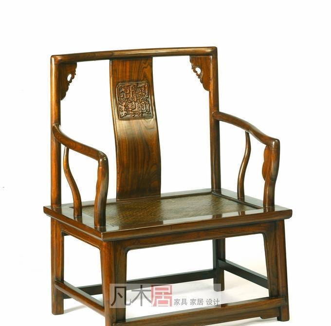 凡木居现代中式系列A2001矮南官帽椅(藤面)CT0A2001