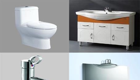 安华卫浴座便器+浴室柜+水龙头+镜子套餐
