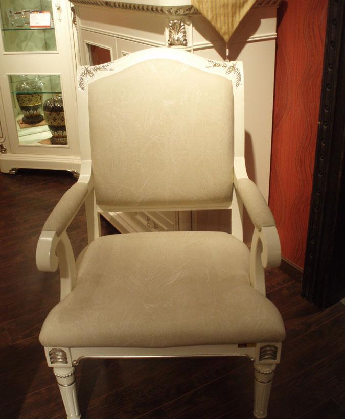 标致扶手椅IL0151-102艾蕾系列IL0151-102