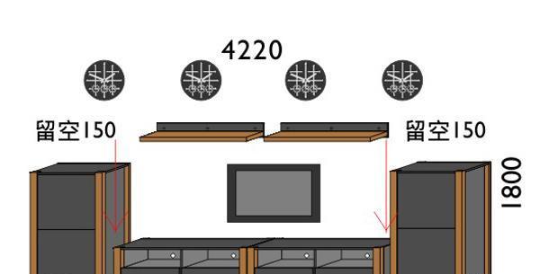 挪亚家厅柜组合K179BK179B