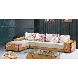 弗里明斯B967高档时尚皮配布沙发