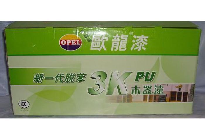 欧龙新一代脱苯3KPU木器漆