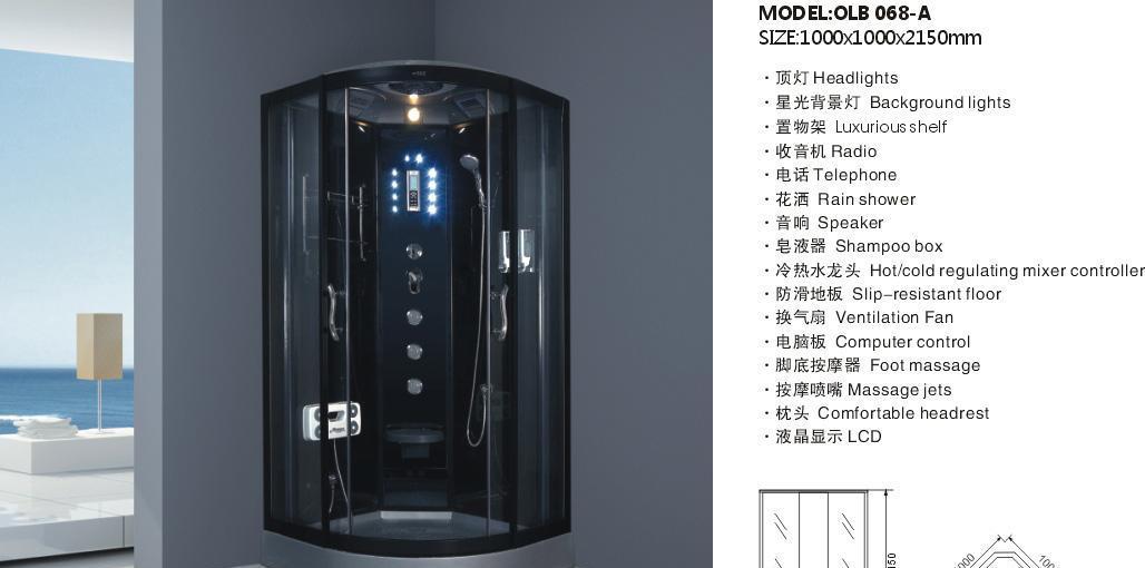 欧罗芭整体淋浴房OLB068-AOLB068-A