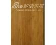 双诚碳化平压竹地板sc-1