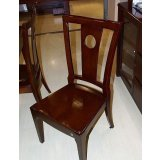 华日餐椅HA2875G