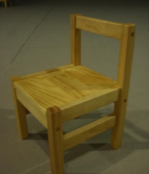 爱心城堡儿童家具椅子Y041-CR1-NRY041-CR1-NR