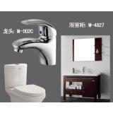 美加华座便器M-1831+实木浴室柜M-4827+镜子M-48