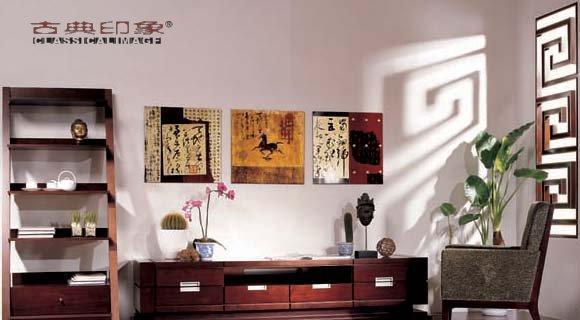 美凯斯客厅家具写意东方系列电视柜M-C202TM-C202T