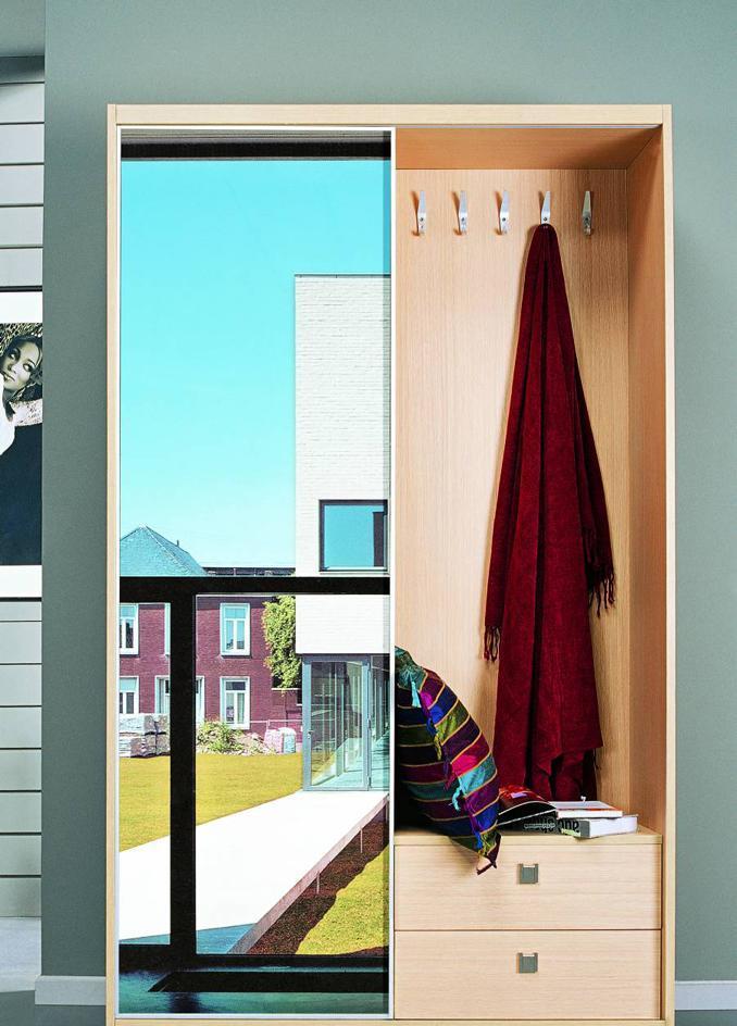 耐特利尔原橡木系列门厅柜门厅柜