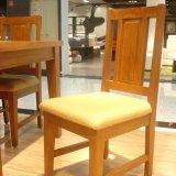 树之语美丽园系列TYW-037餐椅