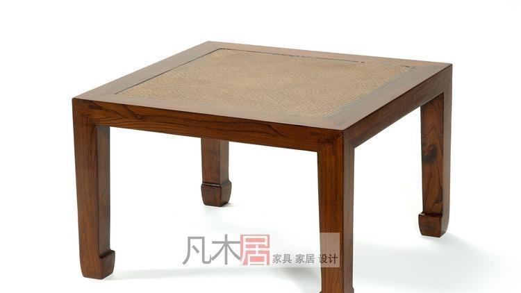 凡木居现代中式系列A4005藤面方桌CT09A4005
