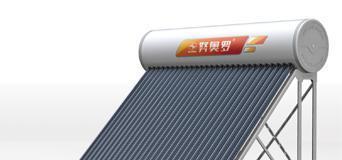 努奥罗太阳能智尚系列 NZS5821智尚系列 NZS5821