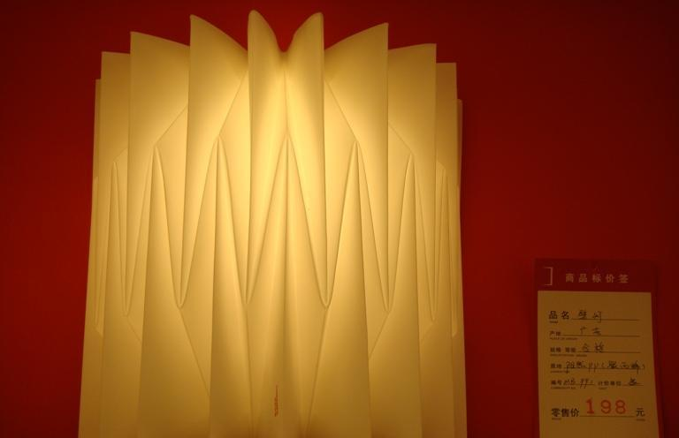 威斯丹弗壁灯系列-MB991