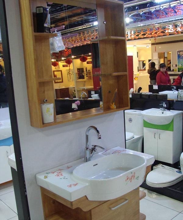 马可波罗浴室柜804804