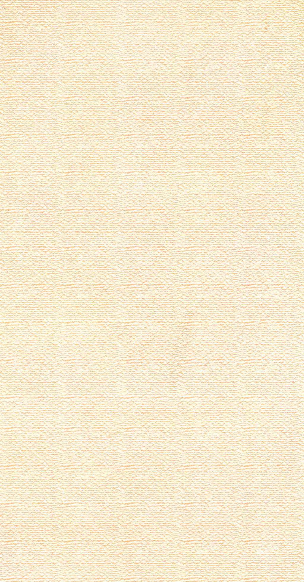 鹰牌瓷砖新生代些列内墙砖M2P1-31M2P1-31