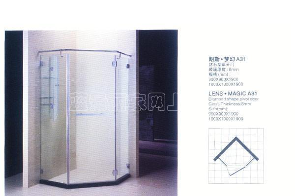 朗斯整体浴房MAGIC A31MAGIC A31
