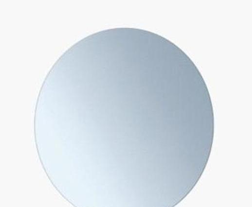 派尔沃M5302铝框镜M5302