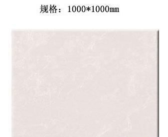 嘉俊魔方石系列PS10003抛光砖PS10003